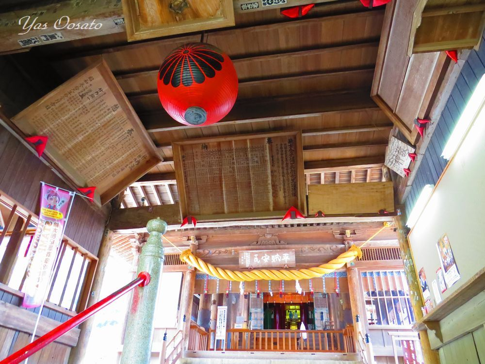 吉備津神社とは