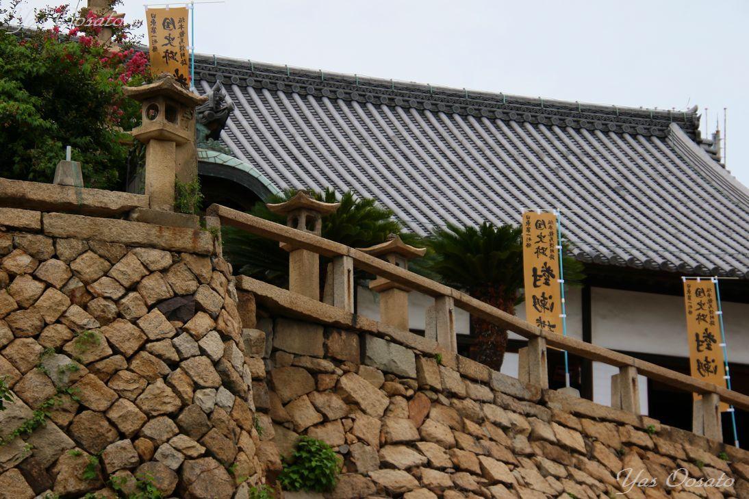 絶景の「対潮楼」で紀州藩と交渉