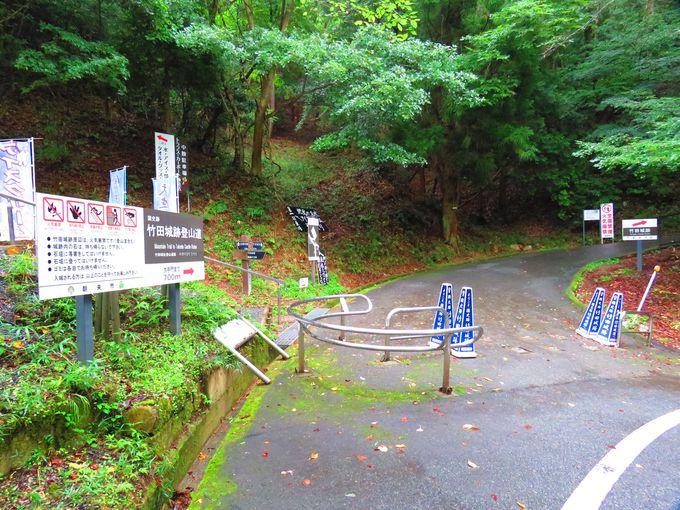 竹田城跡への行き方