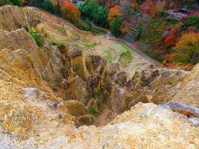徳島・阿波の土柱は世界三大土柱の一つ!奇観と超スリルある眺め
