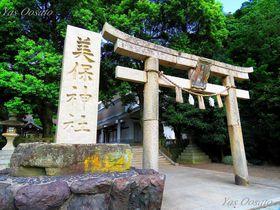 島根・美保神社は三千えびすの総本宮!出雲大社との両参りで超ご利益