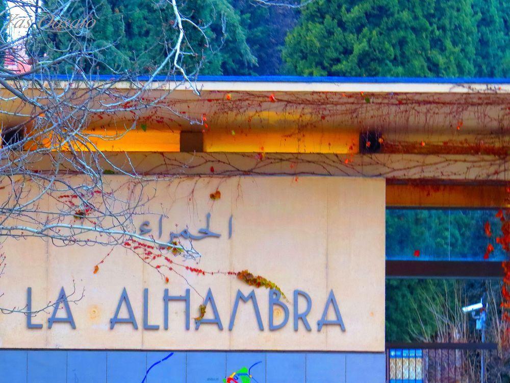 アルハンブラ宮殿の入口