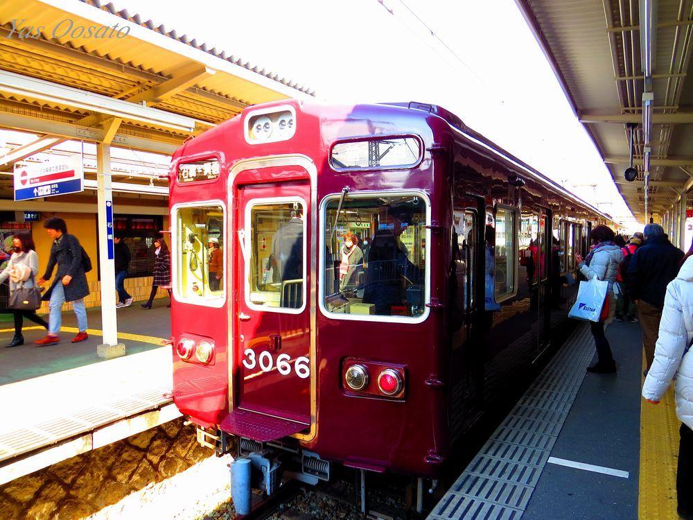 阪急電鉄で「箕面駅」下車