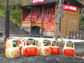 大阪で訪れたいおすすめのお寺8選 心を鎮めるひとときを
