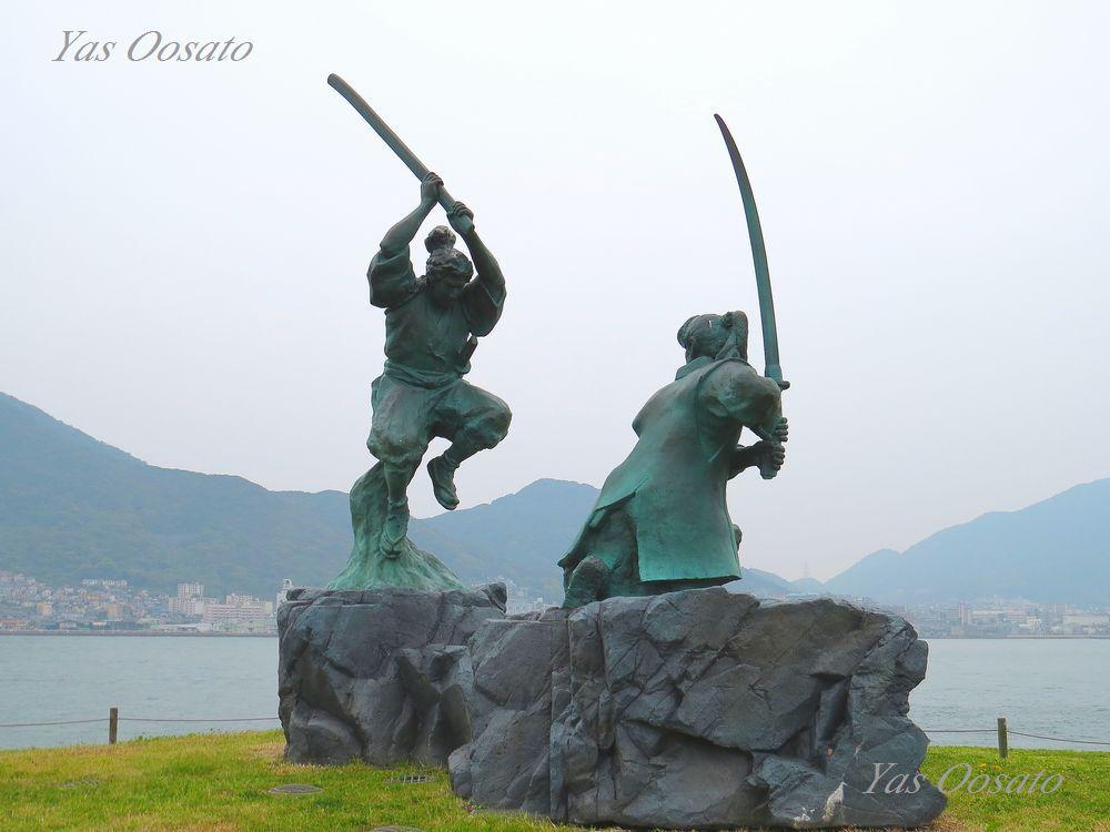 命をかけた武蔵と小次郎の戦い「巌流島」