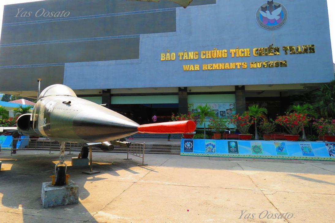 ホーチミン・戦争証跡博物館で体感する悲惨なベトナム戦争