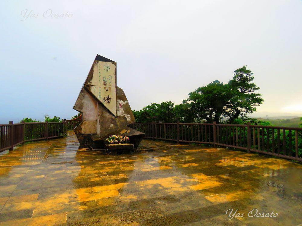 日本軍の組織的戦争終結の場所「黎明の塔」