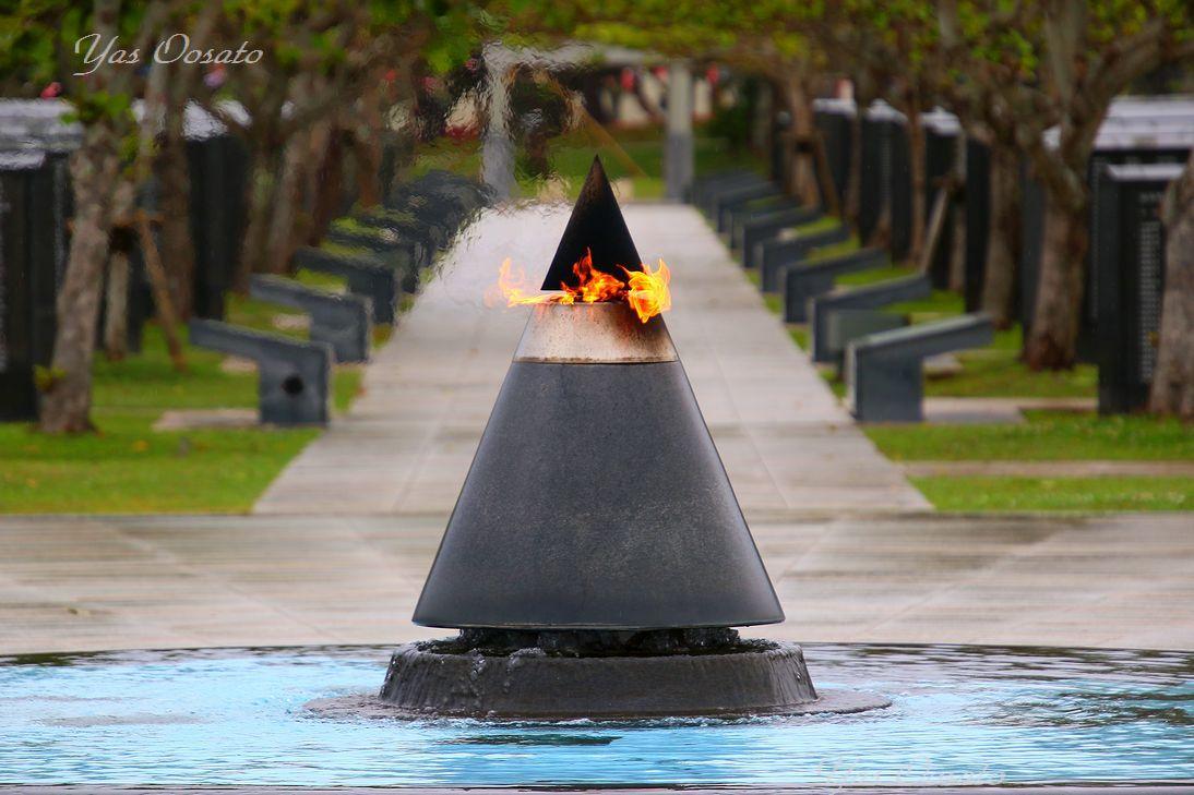 沖縄県平和記念公園を歩く