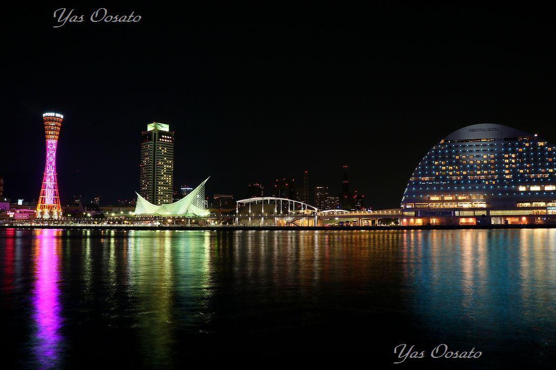 神戸・ハーバーランド夜景を駅から港まで!魅力ある撮影スポット散策