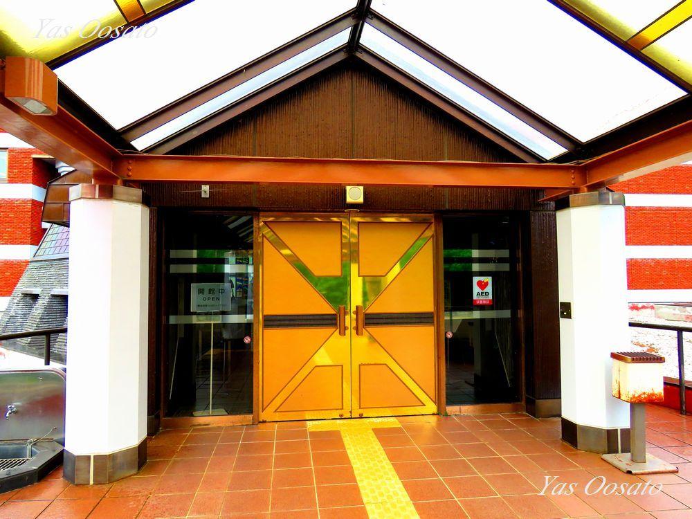 北海道立北方民族博物館とは