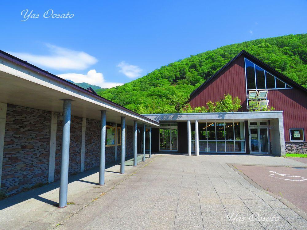 熊越の滝観光の前に外せない羅臼ビジターセンターの情報
