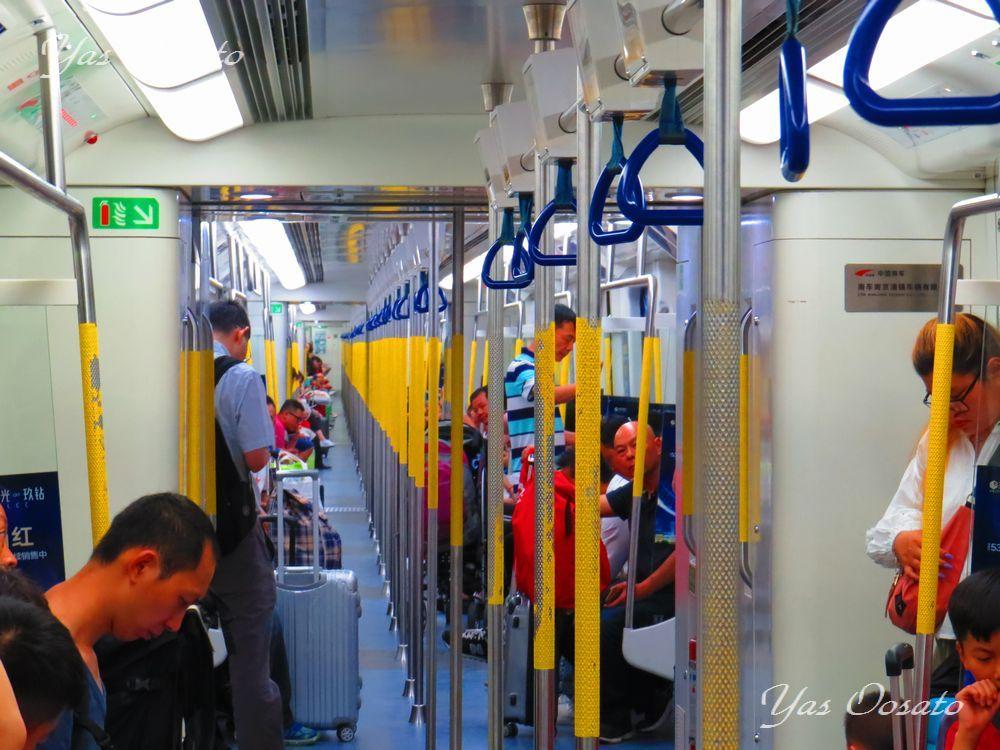 香港から深センの「華強北駅」へ