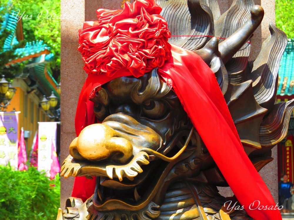 道教、仏教、儒教の黄大仙祠