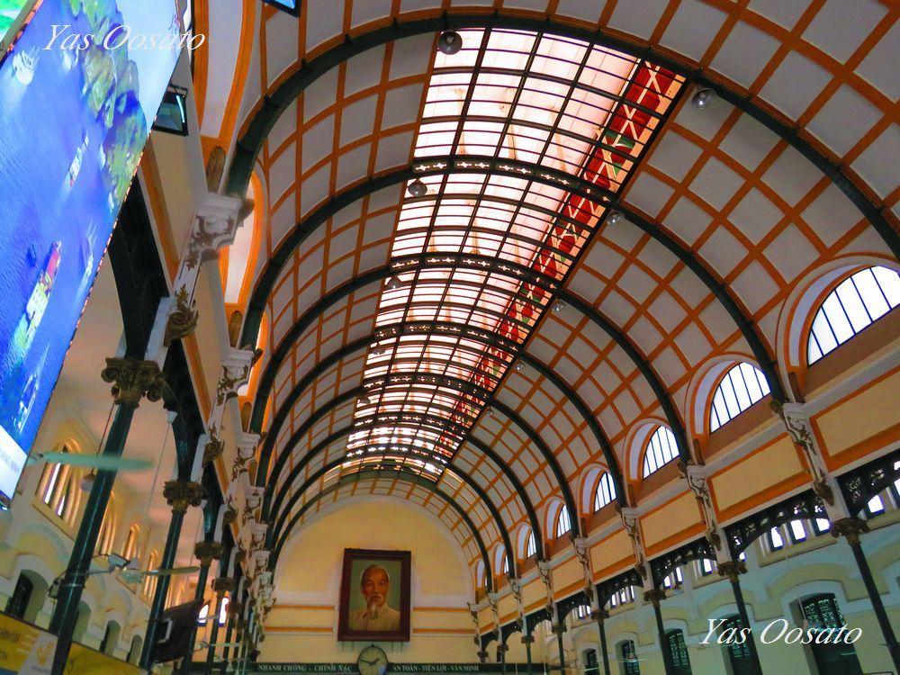 美しいサイゴン中央郵便局