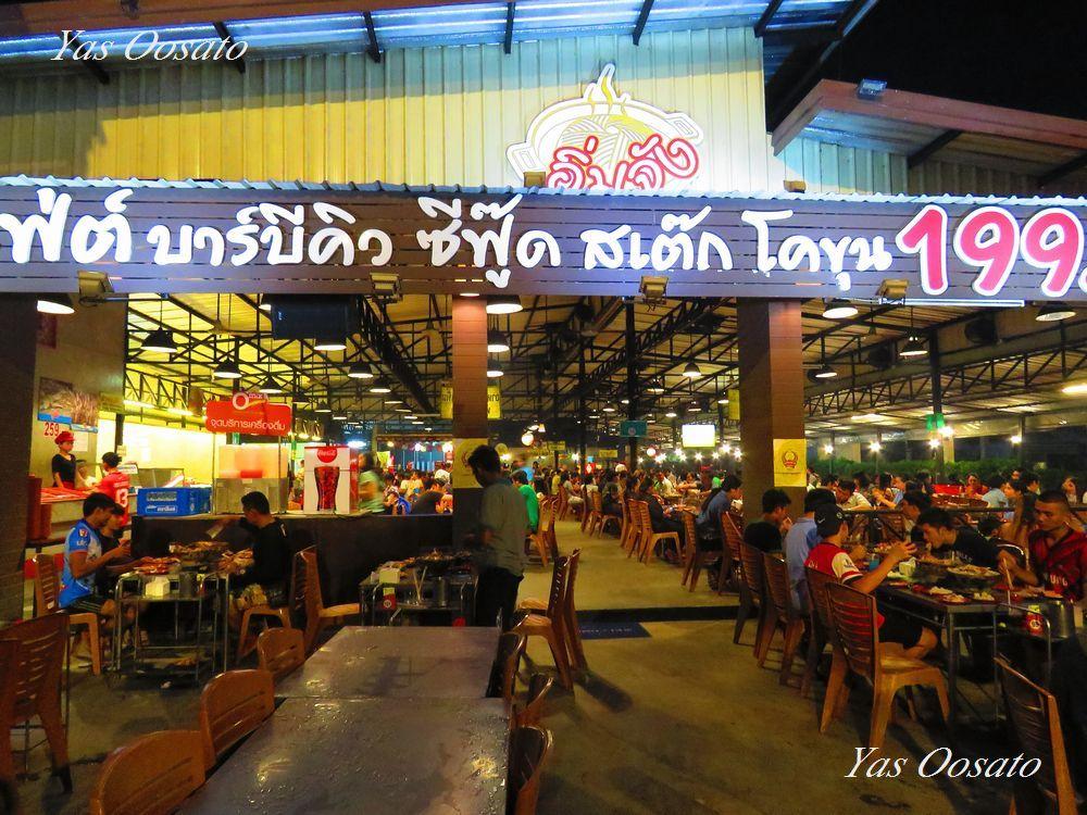 タイで時間無制限!海鮮と焼肉食べ放題「Aim Jung」