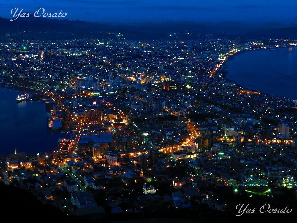 函館山からの夜景観光は夕方から