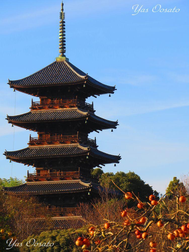 遠景「五重塔」の美