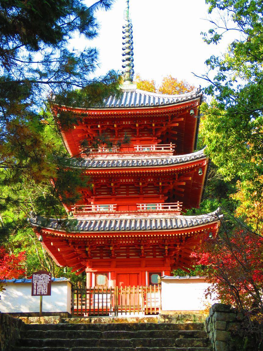 国指定重要文化財「三重塔」