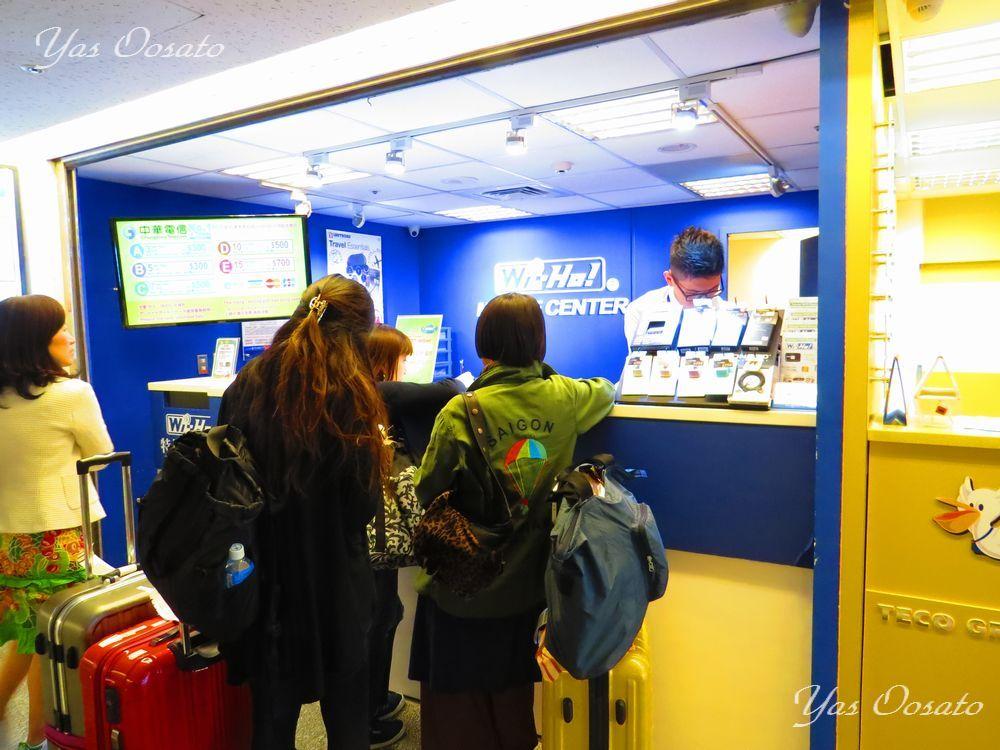 台北でお勧め「中華電信」と「悠遊カード」