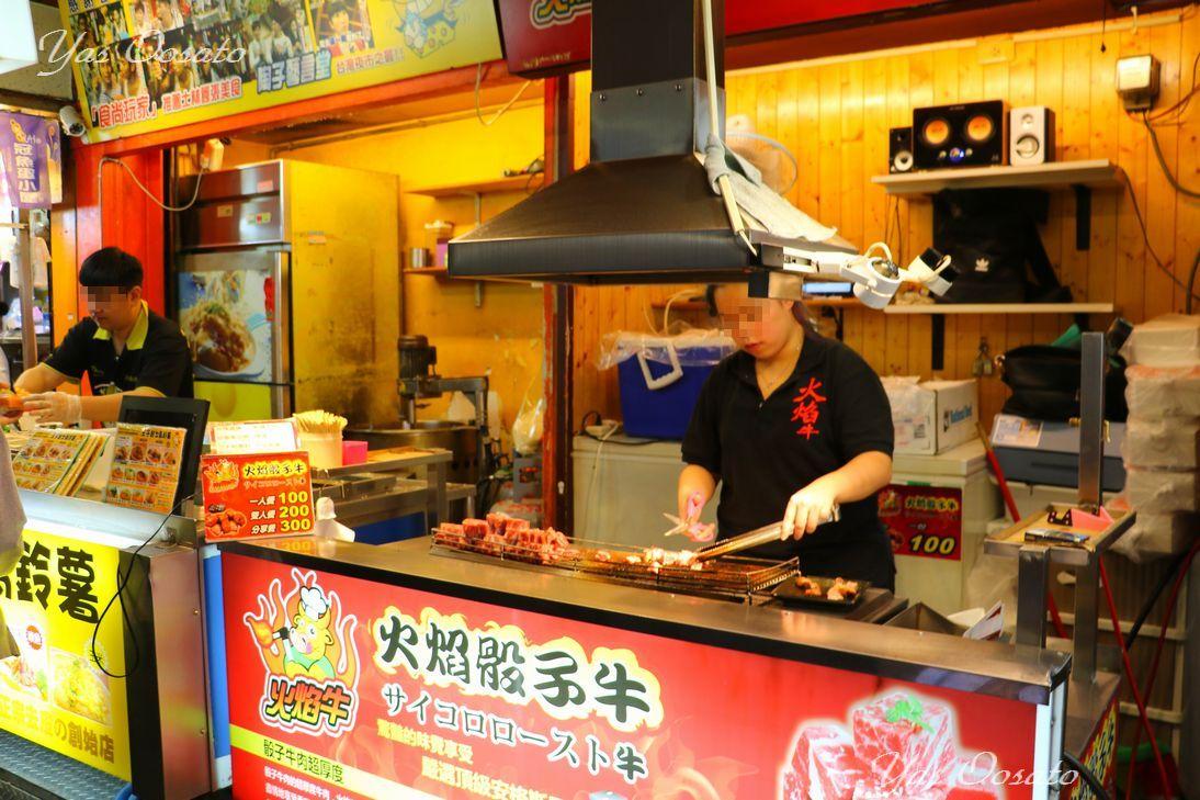 食べ歩きが台湾の楽しみ方