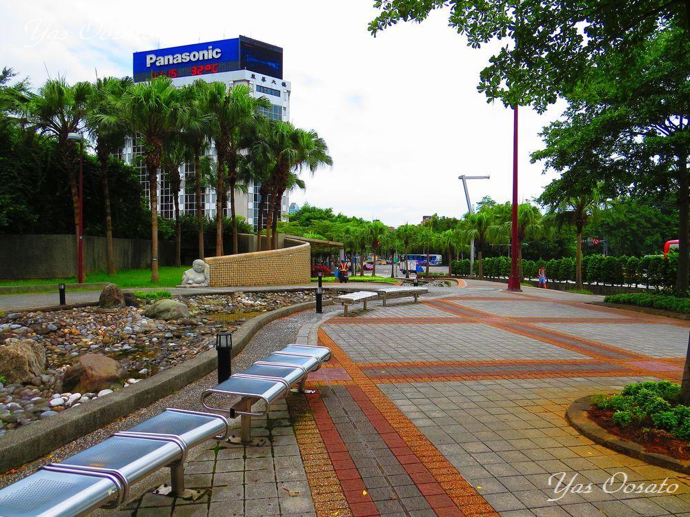 台北101から徒歩約10分で国父記念館