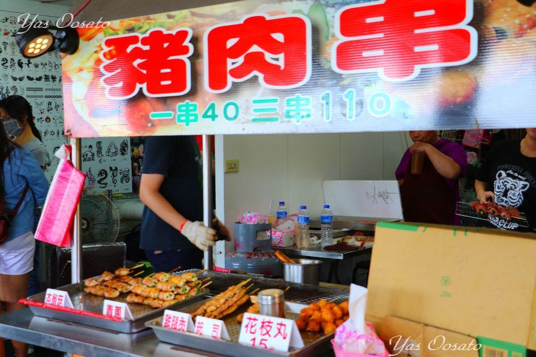 食べ歩きが台湾流