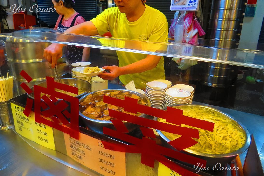 台北グルメは華西街観光夜市と廣州街夜市で庶民の味を楽しもう