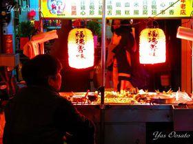 台北・饒河街観光夜市は士林市場に次ぐ大きさ!細長い通りが面白い