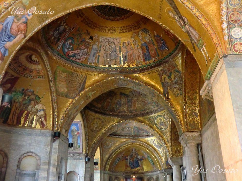 金色のサン・マルコ寺院