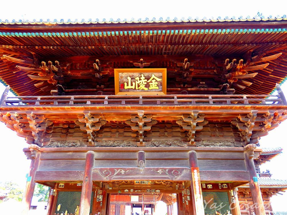 西大寺とは