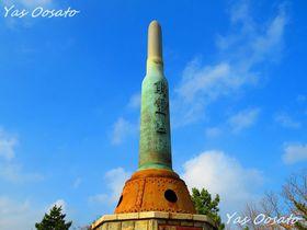 中国旅順「203高地」で体感する日露戦争の歴史と景観
