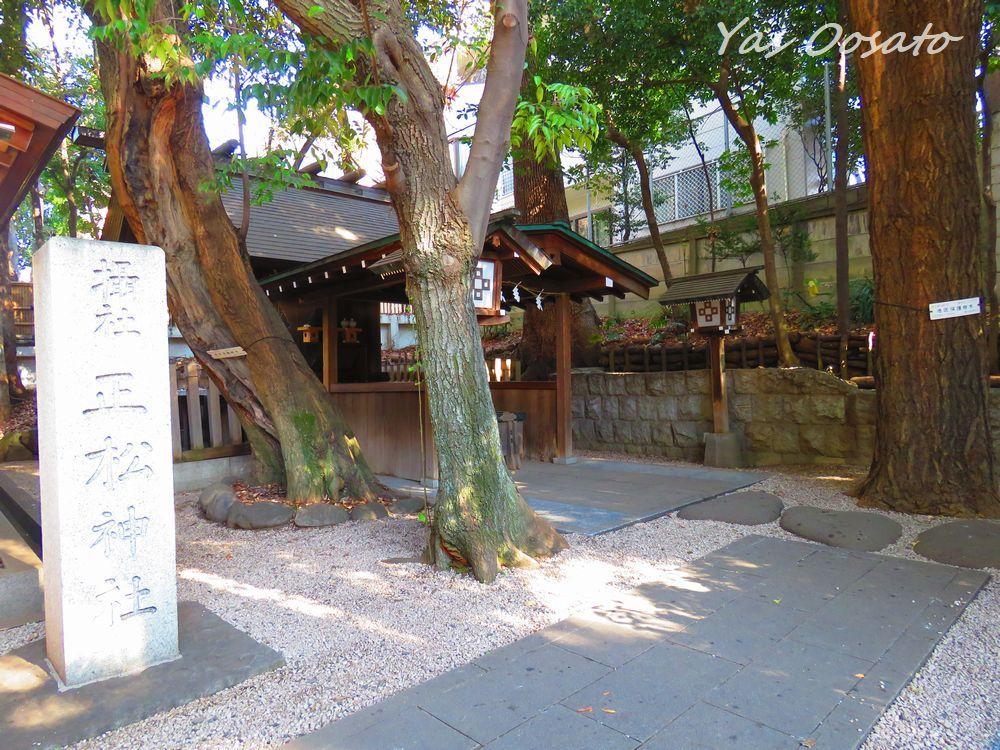 右隣の正松神社とは