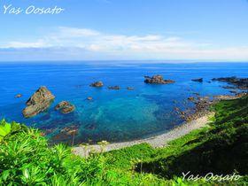 いつまでも絶景を!「積丹岬 島武意海岸」で積丹ブルーの大自然