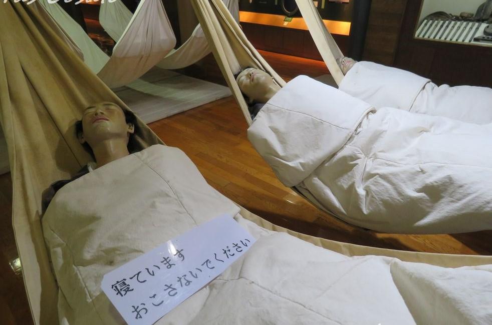 江差沖から引き揚げられた実物を展示