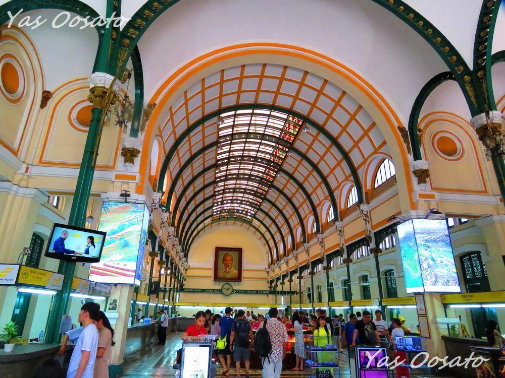 サイゴン中央郵便局の内部の様子