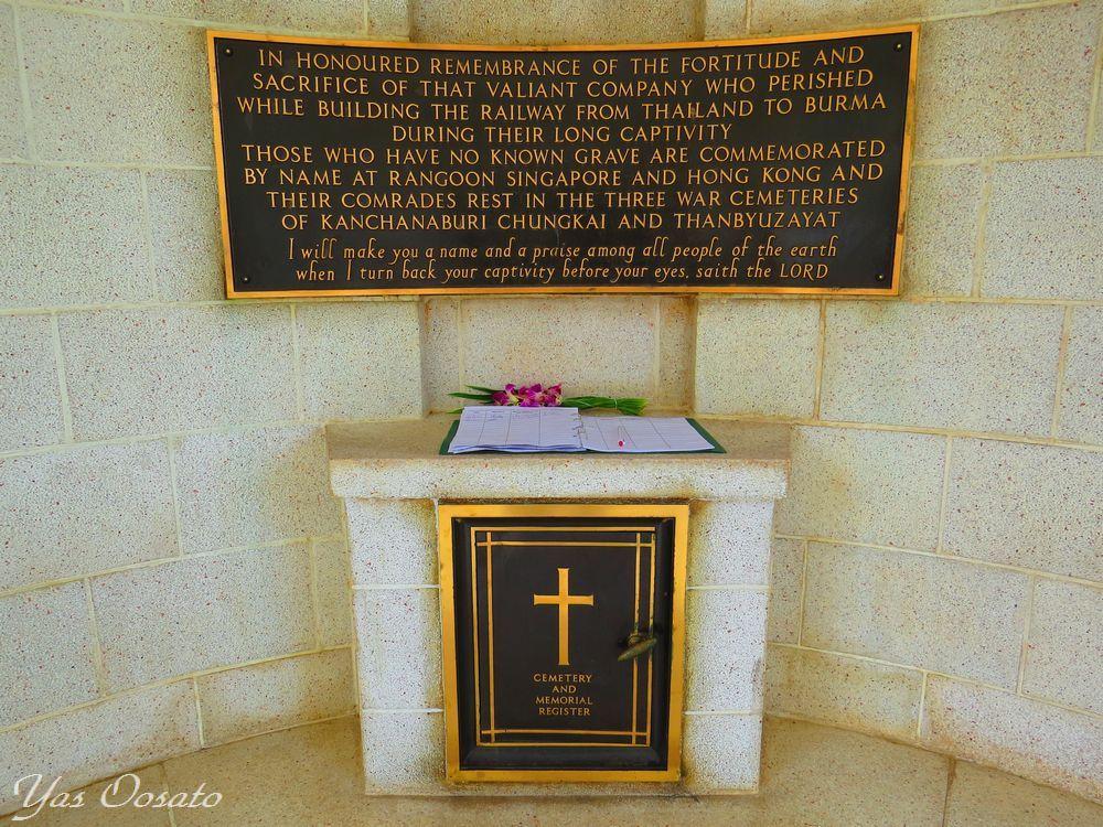 連合軍共同墓地の様子