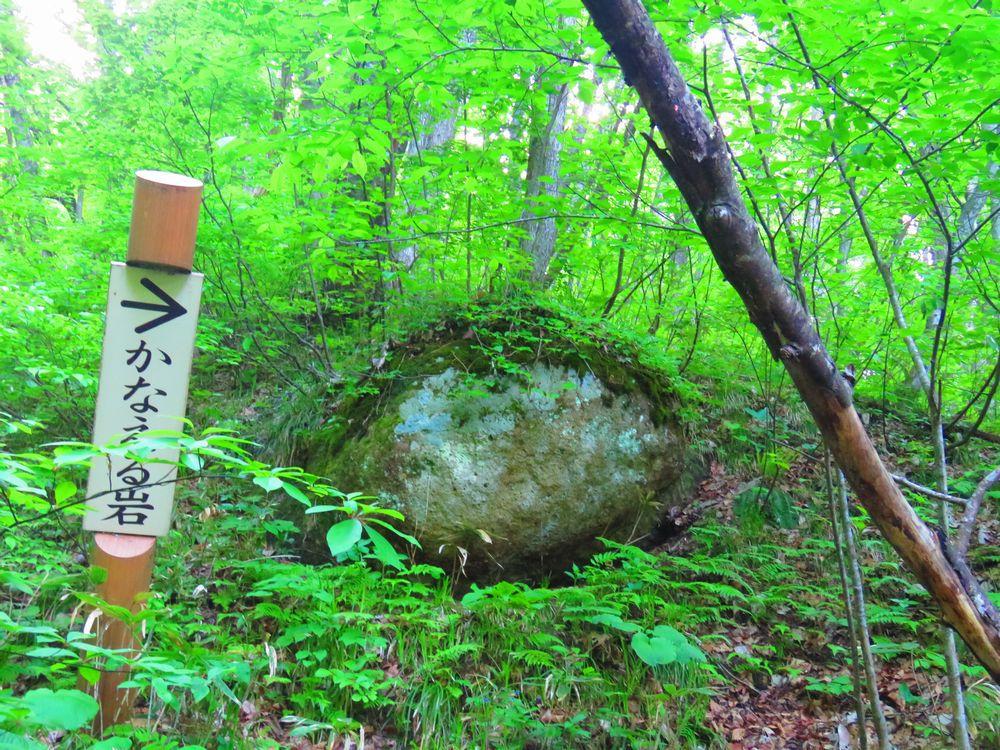 展望台から見る「辰子の鏡石」と帰り道の「かなえる岩」