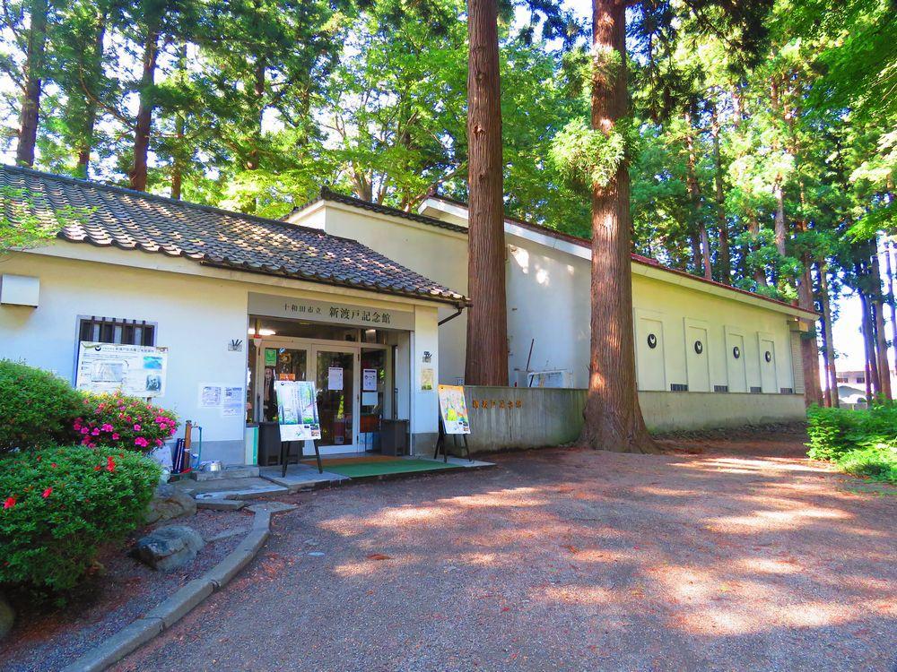 幕末からの超貴重な資料!青森県十和田の太素塚「新渡戸記念館」