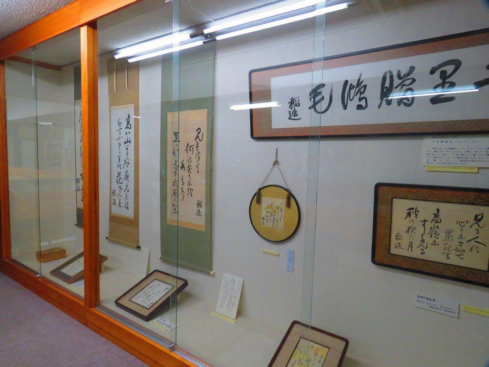 二階、新渡戸稲造資料室