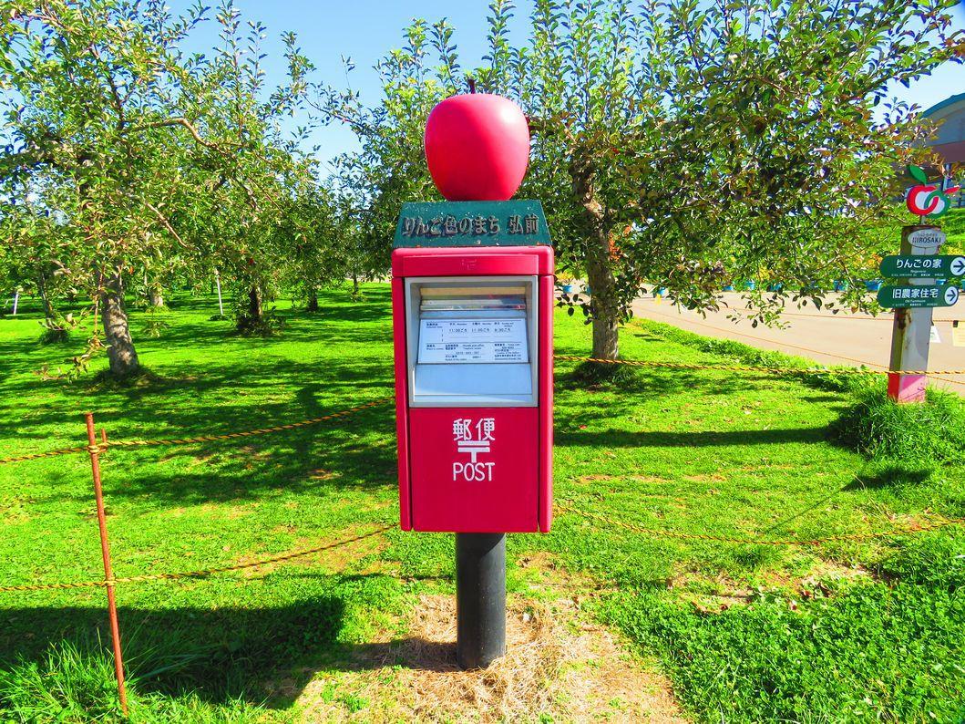 弘前りんご公園(Hirosaki Apple Park)とは