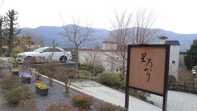 静かな環境と箱根外輪山が魅力の立地