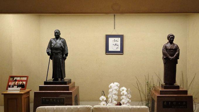 館内施設で知る高知の歴史と城西館の伝統