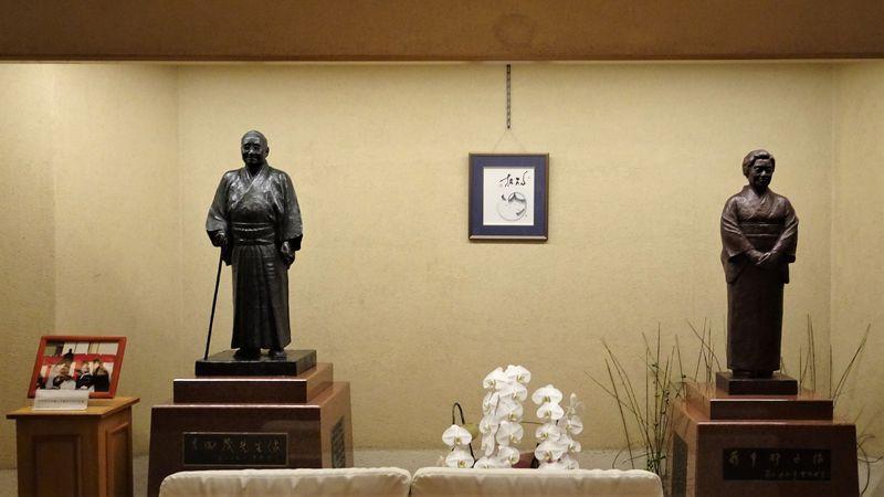 高知の歴史とともに歩んできた老舗名旅館「城西館」の魅力