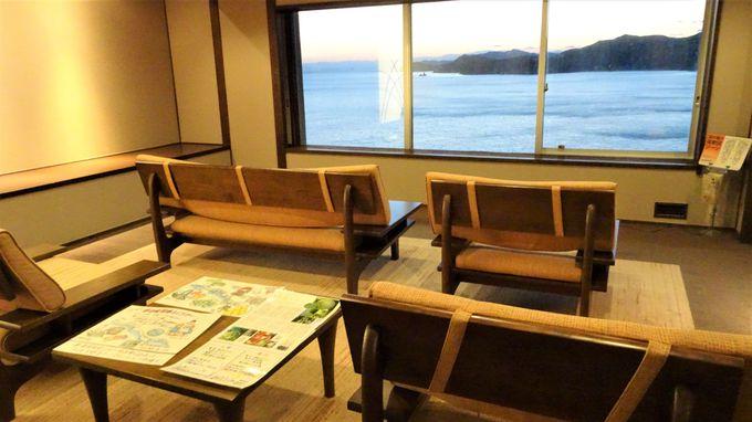 日本の夕陽百選にも選ばれている眺望を展望ラウンジで