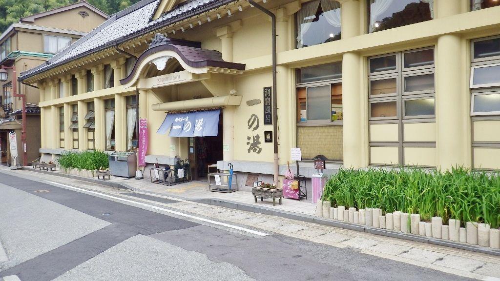 8.城崎温泉