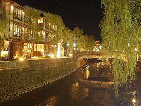 定番から穴場まで!関西で訪れたいおすすめ温泉地10選