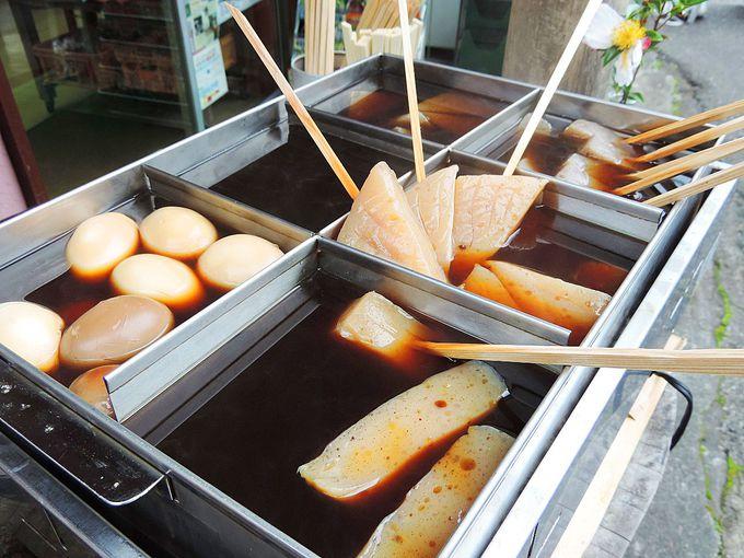 十津川村の郷土料理「ゆずみそおでん」でお腹も満足