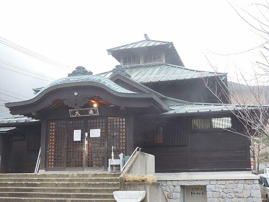松川渓谷に佇む文豪が愛した源泉掛け流しのいで湯「大湯」。