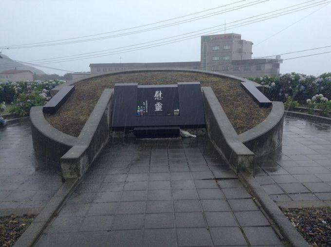 博物館の裏手には殉職者の慰霊碑も