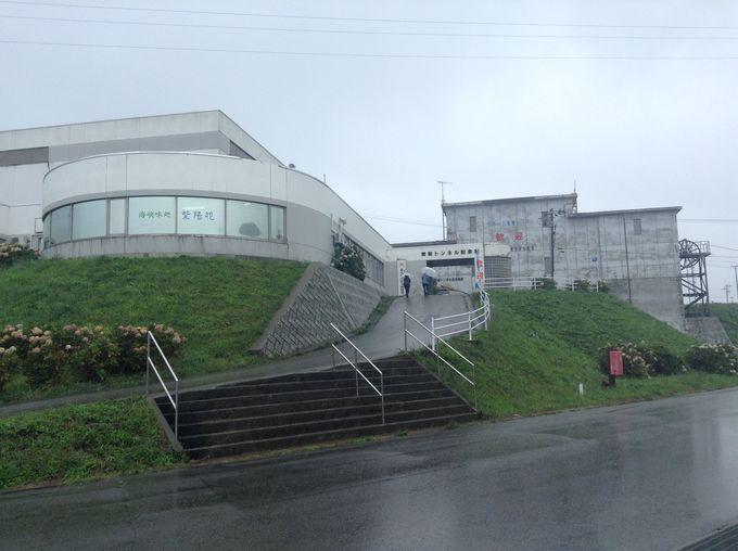竜飛岬という過酷な地に位置する記念館